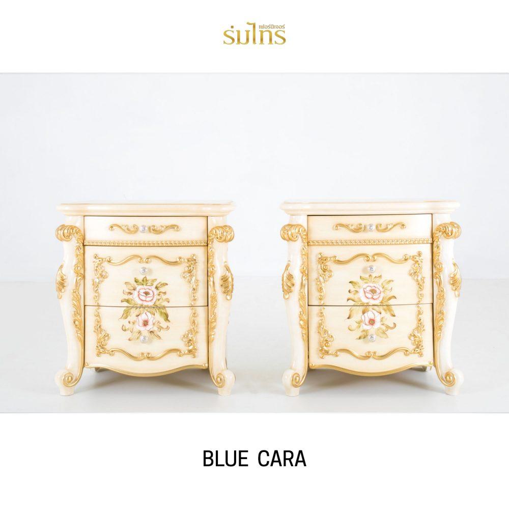 ชุดห้องนอน Blue Cara 3