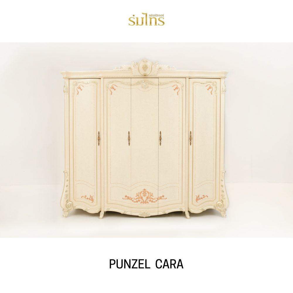 ตู้เสื้อผ้าหลุยส์ Punzel Cara