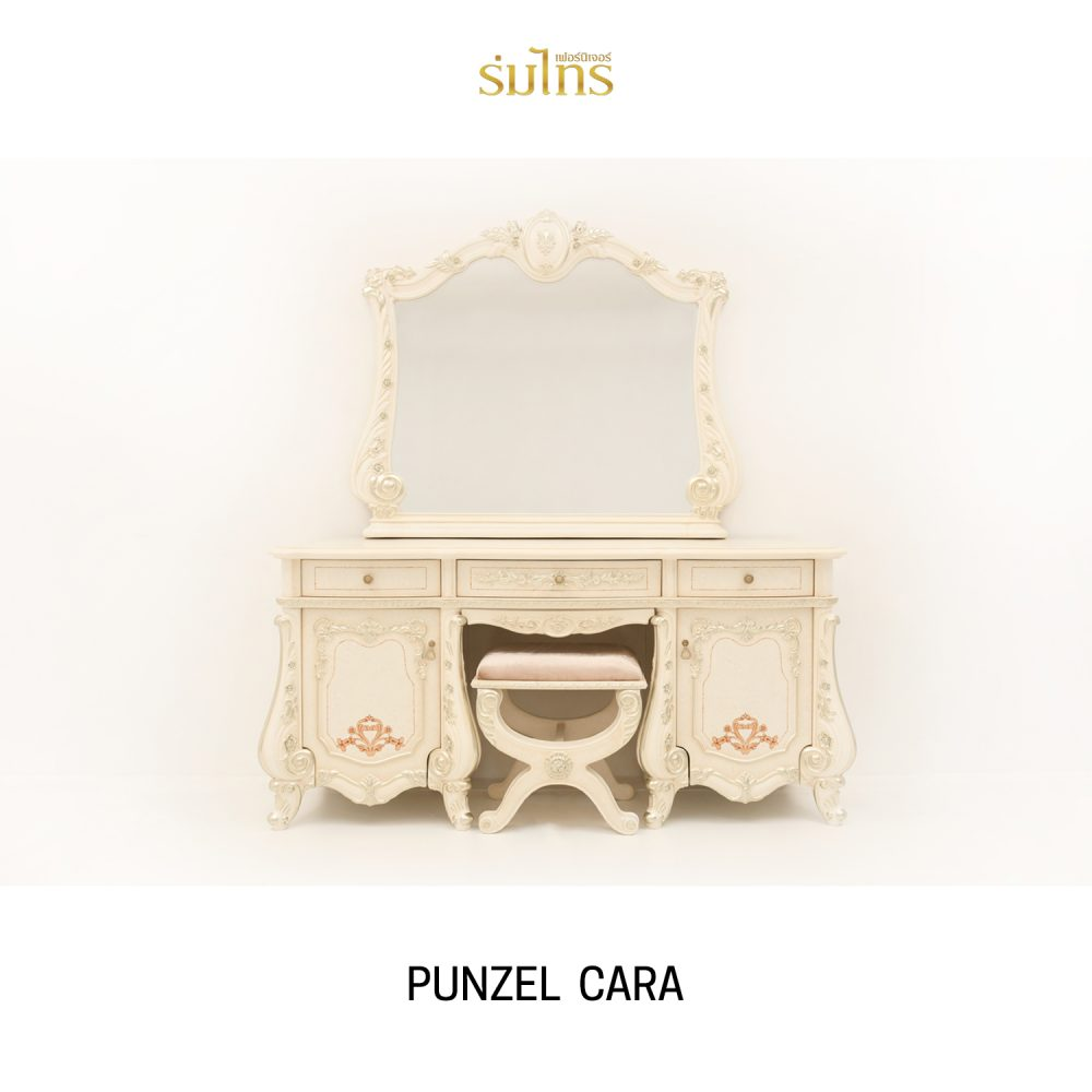 โต๊ะเครื่องแป้งหลุยส์ Punzel Cara