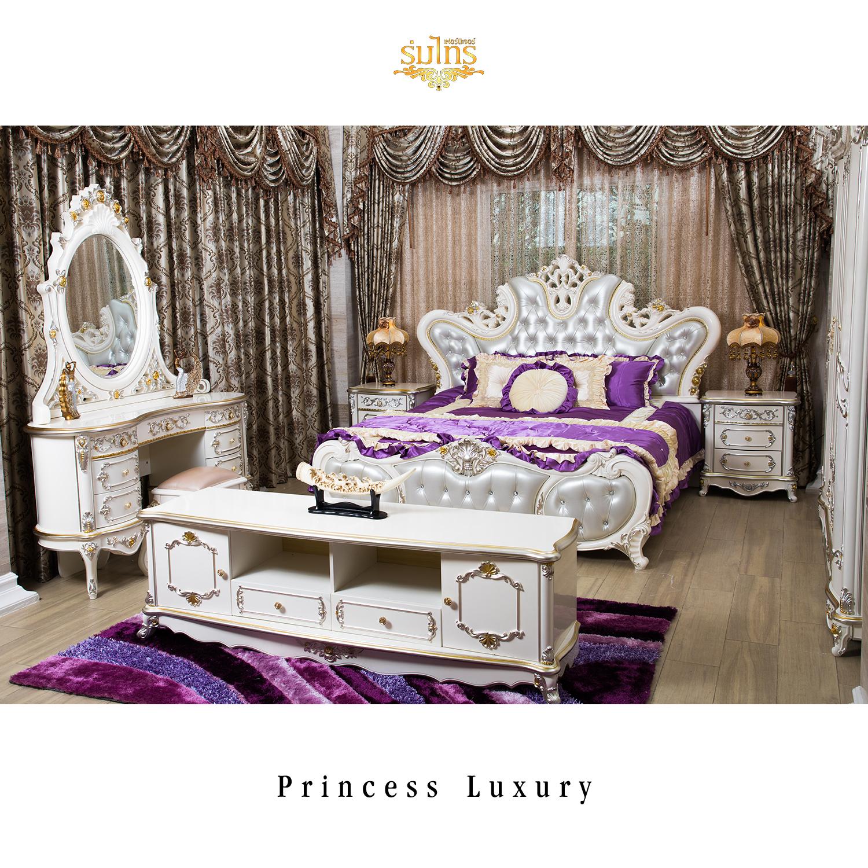 ชุดห้องนอนหลุยส์ Princess Luxury