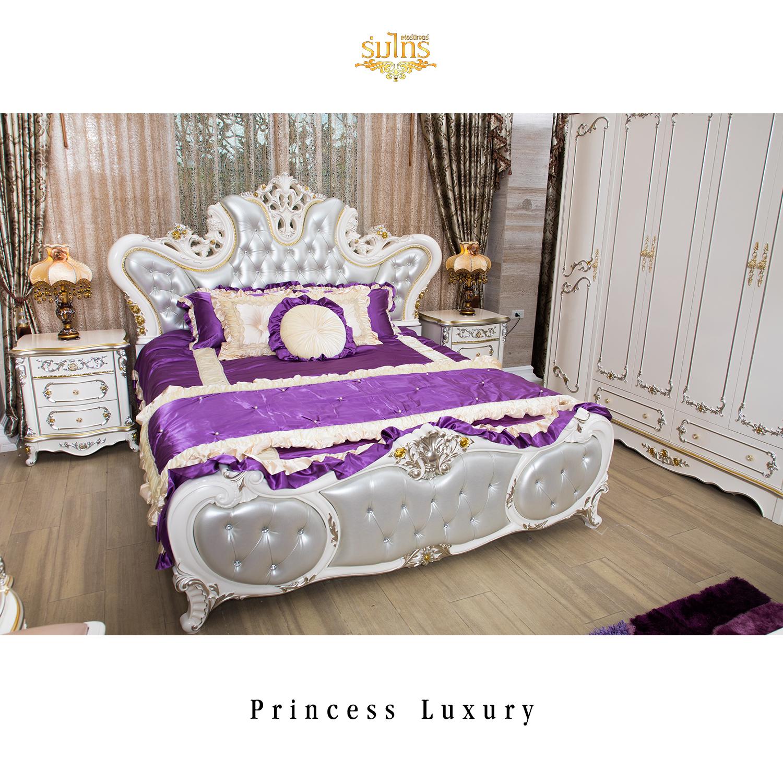 เตียงนอนหลุยส์ Princess Luxury
