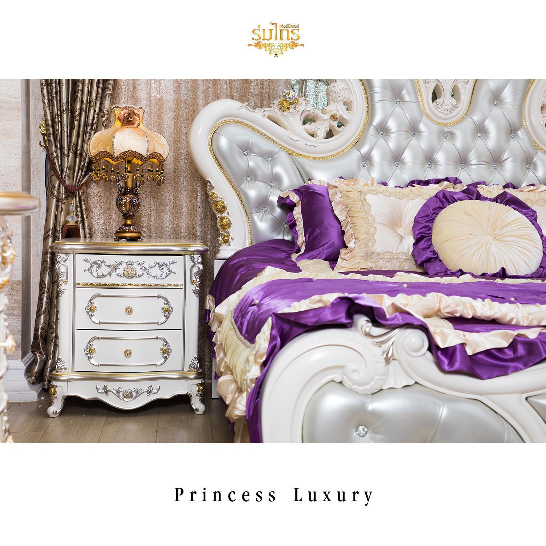 เฟอร์นิเจอร์หลุยส์ Princess Luxury