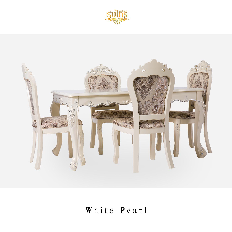 โต๊ะอาหารหลุยส์ White Pearl