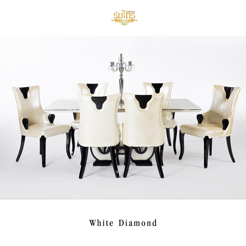 โต๊ะอาหารหลุยส์ White Diamond