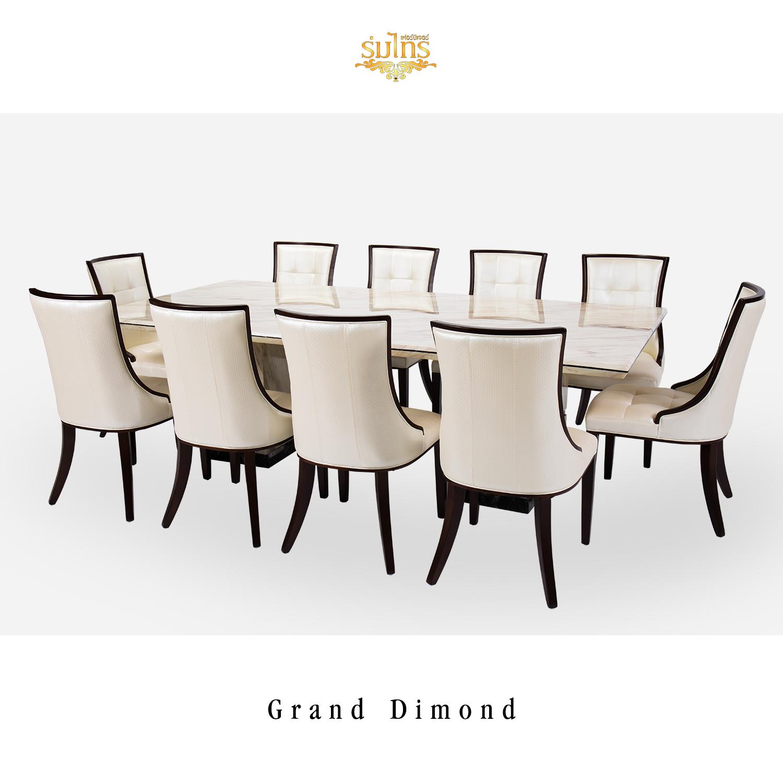 โต๊ะอาหารหลุยส์ Grand Dimond