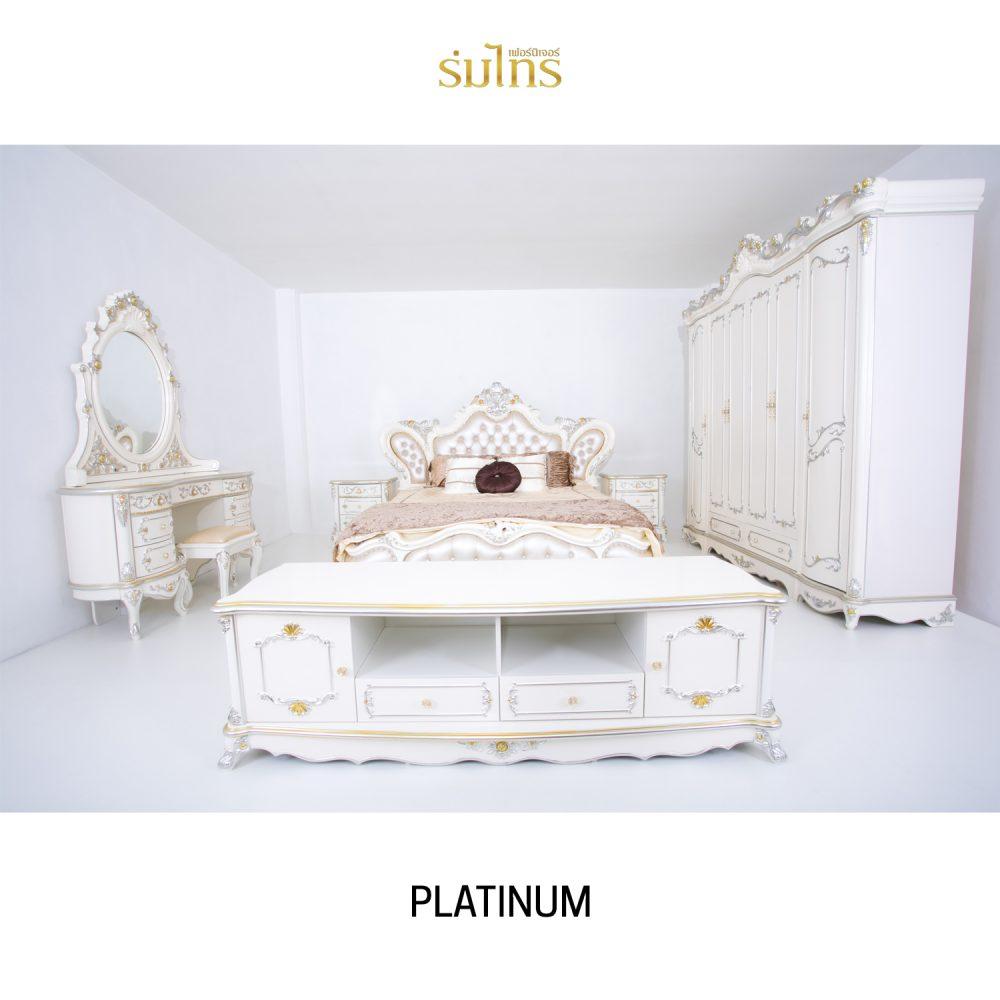 ชุดห้องนอนหลุยส์ Platinum