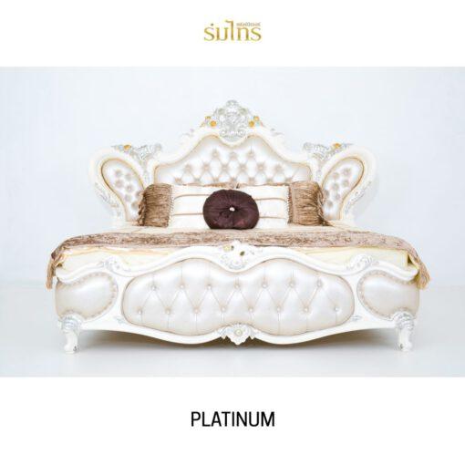 เตียงนอนหลุยส์ ชุด Platinum