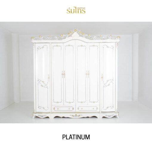 ตู้เสื้อผ้าหลุยส์ Platinum