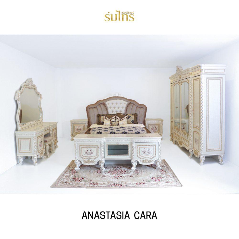 ชุดห้องนอนหลุยส์ Anastasia Cara