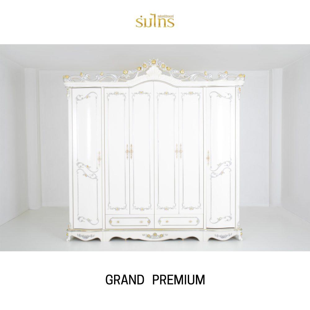 ตู้เสื้อผ้าหลุยส์ Grand Premium